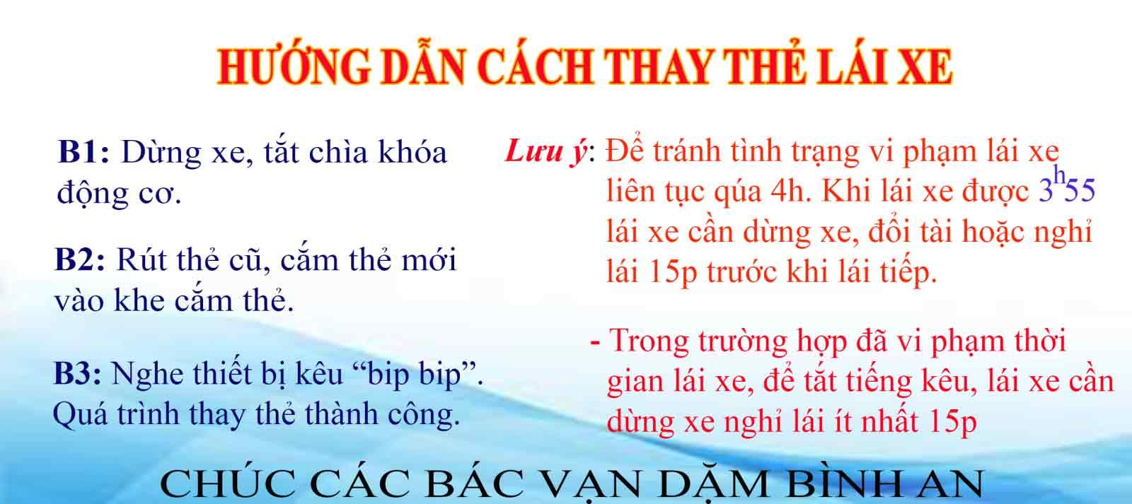 https://dinhvibachkhoa.vn/Images/photo/Articlefiles/giam-sat-hanh-trinh-bia-345(2)(1).jpg