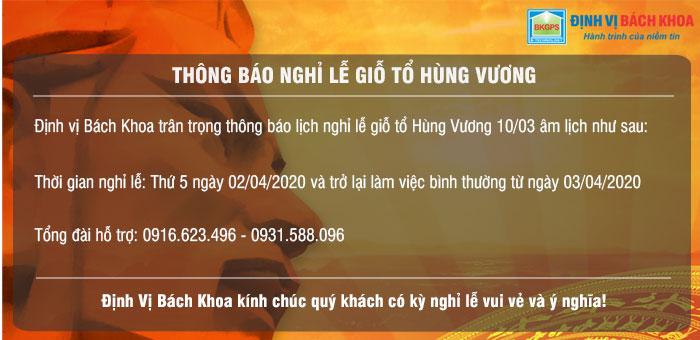 https://dinhvibachkhoa.vn/Images/photo/Articlefiles/lich-nghi-le-gio-to-hung-vuong.jpg