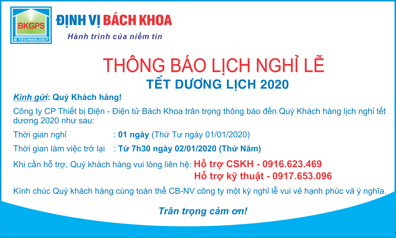 /Images/photo/Articlefiles/thong%20bao%20lich%20nghi.png