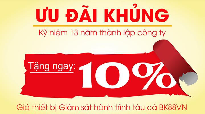 giam-sat-hanh-trinh-tau-ca-uu-dai(1).jpg